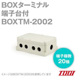 取寄 東洋技研(TOGI) BOXTM-2002 BOXターミナル BOXTMシリーズ (端子極数:20極) SN|angelhamshopjapan