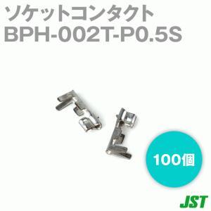 日本圧着端子(JST) BPH-002T-P0.5S (100個入) コンタクト バラ状 NN angelhamshopjapan
