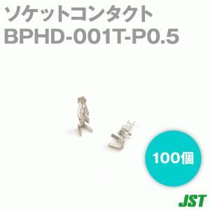 日本圧着端子(JST) BPHD-001T-P0.5 (100個入) コンタクト バラ状 NN angelhamshopjapan