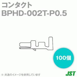 取寄 日本圧着端子(JST) BPHD-002T-P0.5 (100個入) コンタクト バラ状  SN angelhamshopjapan
