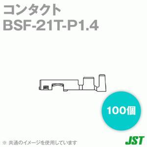 取寄 日本圧着端子(JST) BSF-21T-P1.4 (100個入) コンタクト バラ状 SN angelhamshopjapan