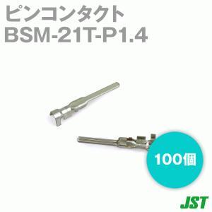 日本圧着端子(JST) BSM-21T-P1.4 (100個入) コンタクト バラ状 NN angelhamshopjapan