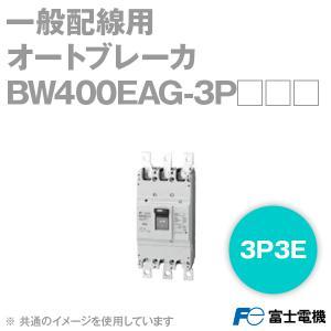 富士電機 BW400EAG-3P□□□ BWシリーズ 一般配線用オートブレーカ (250A/300A/350/400A・3P3E) NN|angelhamshopjapan