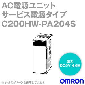 オムロン(OMRON) C200HW-PA204S AC電源ユニット (サービス電源タイプ) (AC100-120V/200-240V) (出力DC5V 4.6A) NN
