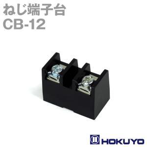 北陽電機 CB-12 ねじ端子台 アダプタ (はんだ端子-ねじ端子) (AC-NEシリーズ用) NN|angelhamshopjapan