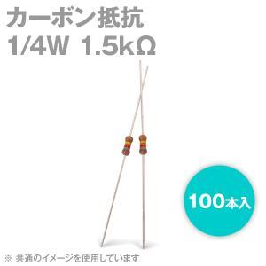 KOA カーボン抵抗 1/4W 1.5KΩ ストレートリードタイプ 炭素皮膜抵抗 (許容差±5%) 100本入 TV|angelhamshopjapan