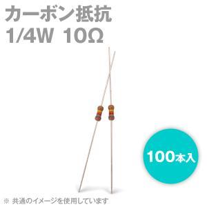 KOA カーボン抵抗 1/4W 10Ω ストレートリードタイプ 炭素皮膜抵抗 (許容差±5%) 100本入 TV|angelhamshopjapan
