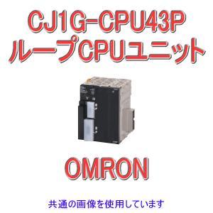 取寄 オムロン(OMRON) CJ1G-CPU43P CJシリーズ ループCPUユニット (入出力 960点 増設数 2) (プログラム 20kステップ) NN|angelhamshopjapan