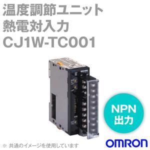 取寄 オムロン(OMRON) CJ1W-TC001 CJシリーズ I/O 温度調節ユニット 熱電対入力 (オープンコレクタ NPN出力(パルス)) NN|angelhamshopjapan