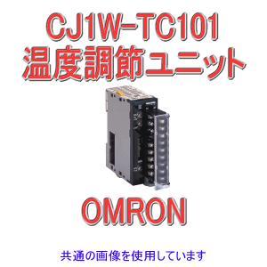 オムロン(OMRON) CJ1W-TC101 CJシリーズ I/O 温度調節ユニット 測温抵抗体 (オープンコレクタ NPN出力(パルス)) NN|angelhamshopjapan