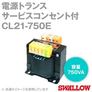 取寄 スワロー電機 CL21-750E 電源トランス サービスコンセント付 (LED照明+サーキットプロテクタ内蔵) (容量:750VA) NN|angelhamshopjapan