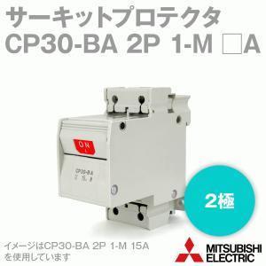 三菱電機 CP30-BA 2P 1-M サーキットプロテクタ (2極 直列形 中速形) NN|angelhamshopjapan