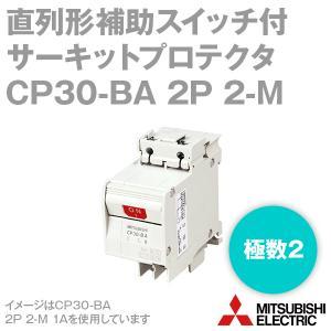 三菱電機 CP30-BA 2P 2-M サーキットプロテクタ (2極 直列形補助スイッチ付 中速形) NN|angelhamshopjapan