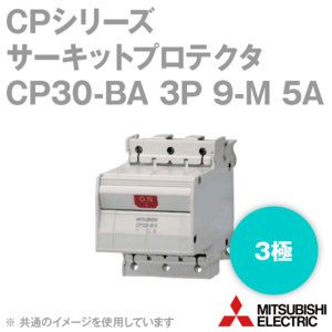 取寄 三菱電機 CP30-BA 3P 9-M 5A サーキットプロテクタ CPシリーズ (3極 直列形警報スイッチ 中速形) NN|angelhamshopjapan