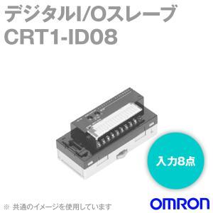 オムロン(OMRON) CRT1-ID08 デジタルI/Oスレーブ ねじ式端子台タイプ2段端子台 (8点DC入力ユニット) (NPN対応) NN|angelhamshopjapan