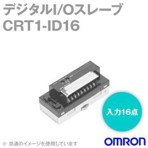 オムロン(OMRON) CRT1-ID16 デジタルI/Oスレーブ ねじ式端子台タイプ2段端子台 (16点DC入力ユニット) (NPN対応) NN|angelhamshopjapan