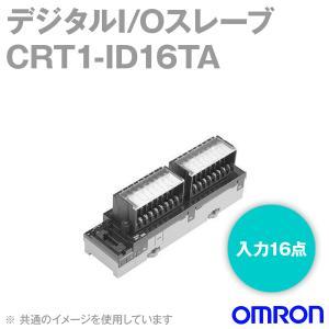 オムロン(OMRON) CRT1-ID16TA デジタルI/Oスレーブ (3段端子台タイプ) (16点DC入力ユニット) (NPN対応) NN|angelhamshopjapan