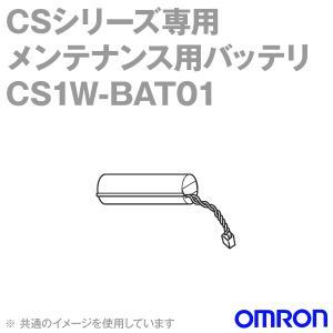 オムロン(OMRON) CS1W-BAT01 CSシリーズ専用メンテナンス用バッテリ NN|angelhamshopjapan