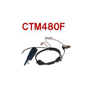 CTM480F 咽喉マイク+アコースティックチューブイヤホン CTM480シリーズ ICOMハンディ無線機用 (COMET(コメット)のヘッドセット) AS|angelhamshopjapan