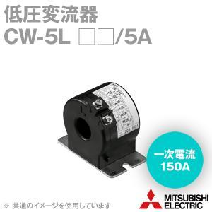 三菱電機 CW-5L 150/5A 変流器 CWシリーズ ケーブル配線用・丸窓貫通形 NN|angelhamshopjapan