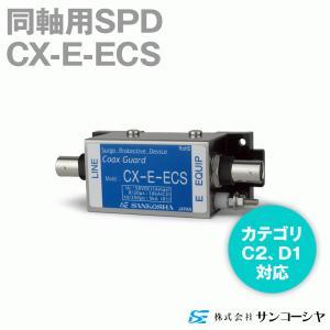 取寄 サンコーシヤ(SANKOSHA) CX-E-ECS ITVカメラ(監視カメラ)用SPD(避雷器) (BNC形コネクタ対応同軸用) NN angelhamshopjapan