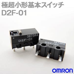 在庫有 オムロン(OMRON) D2F-01 1個 形D2F極超小形基本スイッチ (ピン押ボタン形)  TV|angelhamshopjapan