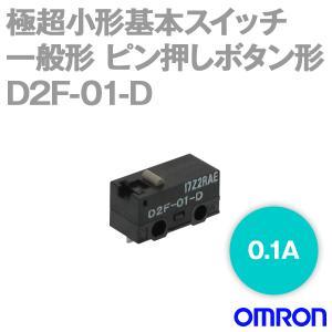 取寄  オムロン(OMRON) D2F-01-D 形D2F極超小形基本スイッチ (ピン押ボタン形)  NN|angelhamshopjapan