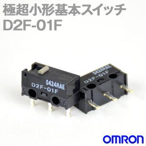 在庫有 オムロン(OMRON) D2F-01F 1個 形D2F極超小形基本スイッチ (ピン押ボタン形)  TV|angelhamshopjapan