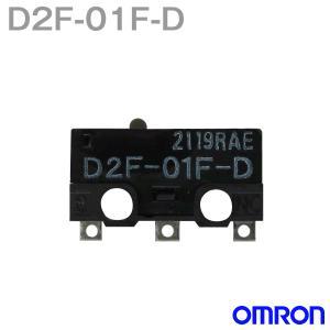 取寄  オムロン(OMRON) D2F-01F-D 形D2F極超小形基本スイッチ (ピン押ボタン形)  NN|angelhamshopjapan