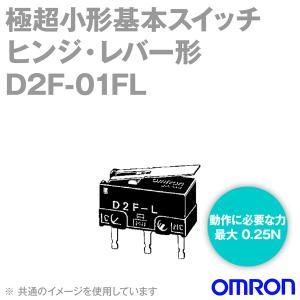 取寄  オムロン(OMRON) D2F-01FL 形D2F極超小形基本スイッチ (ヒンジ・レバー形)  NN|angelhamshopjapan