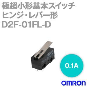 取寄  オムロン(OMRON) D2F-01FL-D 形D2F極超小形基本スイッチ (ヒンジ・レバー形)  NN|angelhamshopjapan