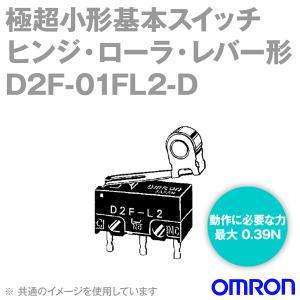 取寄  オムロン(OMRON) D2F-01FL2-D 形D2F極超小形基本スイッチ (ヒンジ・ローラ・レバー形)  NN|angelhamshopjapan