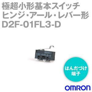 取寄  オムロン(OMRON) D2F-01FL3-D 形D2F極超小形基本スイッチ (ヒンジ・アール・レバー形(R1.3))  NN|angelhamshopjapan