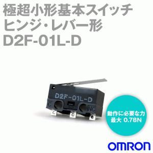 取寄  オムロン(OMRON) D2F-01L-D 形D2F極超小形基本スイッチ (ヒンジ・レバー形)  NN|angelhamshopjapan