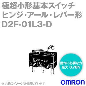 取寄  オムロン(OMRON) D2F-01L3-D 形D2F極超小形基本スイッチ (ヒンジ・アール・レバー形(R1.3))  NN|angelhamshopjapan