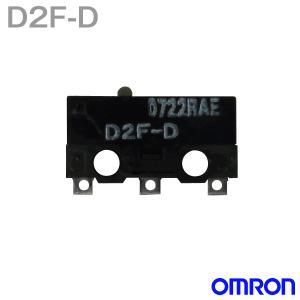 取寄 オムロン(OMRON) D2F-D 形D2F極超小形基本スイッチ (ピン押ボタン形)  TV|angelhamshopjapan