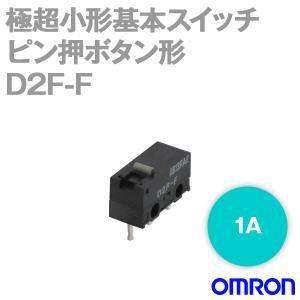 取寄  オムロン(OMRON) D2F-F 形D2F極超小形基本スイッチ (ピン押ボタン形)  NN|angelhamshopjapan