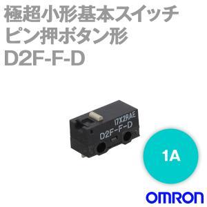 取寄  オムロン(OMRON) D2F-F-D 形D2F極超小形基本スイッチ (ピン押ボタン形)  NN|angelhamshopjapan