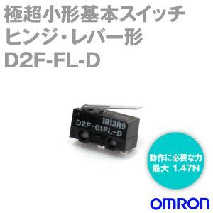 取寄  オムロン(OMRON) D2F-FL-D 形D2F極超小形基本スイッチ (ヒンジ・レバー形)  NN|angelhamshopjapan