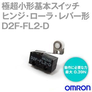 取寄  オムロン(OMRON) D2F-FL2-D 形D2F極超小形基本スイッチ (ヒンジ・ローラ・レバー形)  NN|angelhamshopjapan