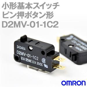 在庫有 オムロン(OMRON) D2MV-01-1C2 1個 小形基本スイッチ (ピン押ボタン形) TV|angelhamshopjapan