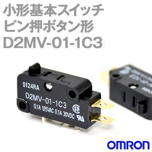 在庫有 オムロン(OMRON) D2MV-01-1C3 1個 小形基本スイッチ (ピン押ボタン形) TV|angelhamshopjapan