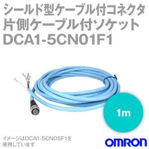 オムロン(OMRON) DCA1-5CN01F1 シールド型ケーブル付コネクタ (片側ケーブル付きソケット) (1m) NN|angelhamshopjapan