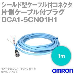 オムロン(OMRON) DCA1-5CN01H1 シールド型ケーブル付コネクタ (片側ケーブル付きプラグ) (1m) NN|angelhamshopjapan