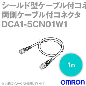 オムロン(OMRON) DCA1-5CN01W1 シールド型ケーブル付コネクタ (両側ケーブル付コネクタ) (1m) NN|angelhamshopjapan