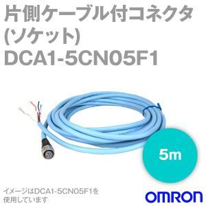 オムロン(OMRON) DCA1-5CN05F1 シールド型ケーブル付コネクタ (片側ケーブル付コネクタ(ソケット)) (5m) NN angelhamshopjapan