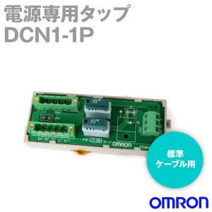 オムロン(OMRON) DCN1-1P 電源専用タップ (接続用コネクタ2個付き) NN|angelhamshopjapan