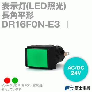 富士電機 DR16F0N-E3□ AR・DR16シリーズ 表示灯 (長角平形) (AC/DC24V) (緑/赤) NN angelhamshopjapan