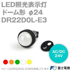 富士電機 DR22D0L-E3 LED照光表示灯 (ドーム形φ24 標準 AC/DC24V) NN angelhamshopjapan