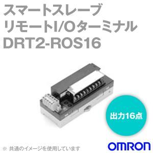 オムロン(OMRON) DRT2-ROS16 スマートスレーブ リモートI/Oターミナル (出力16点) (リレー出力) NN